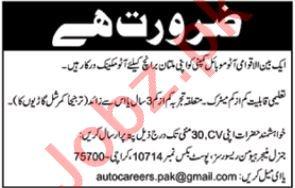 Auto Mechanic Job in Multan
