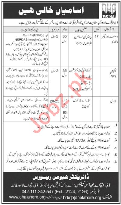 DHA Lahore Assistant Director Jobs 2019