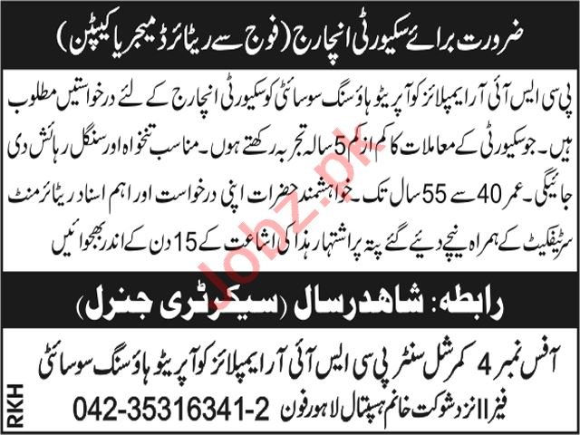 PCSIR Employees Cooperative Housing Society Jobs 2019