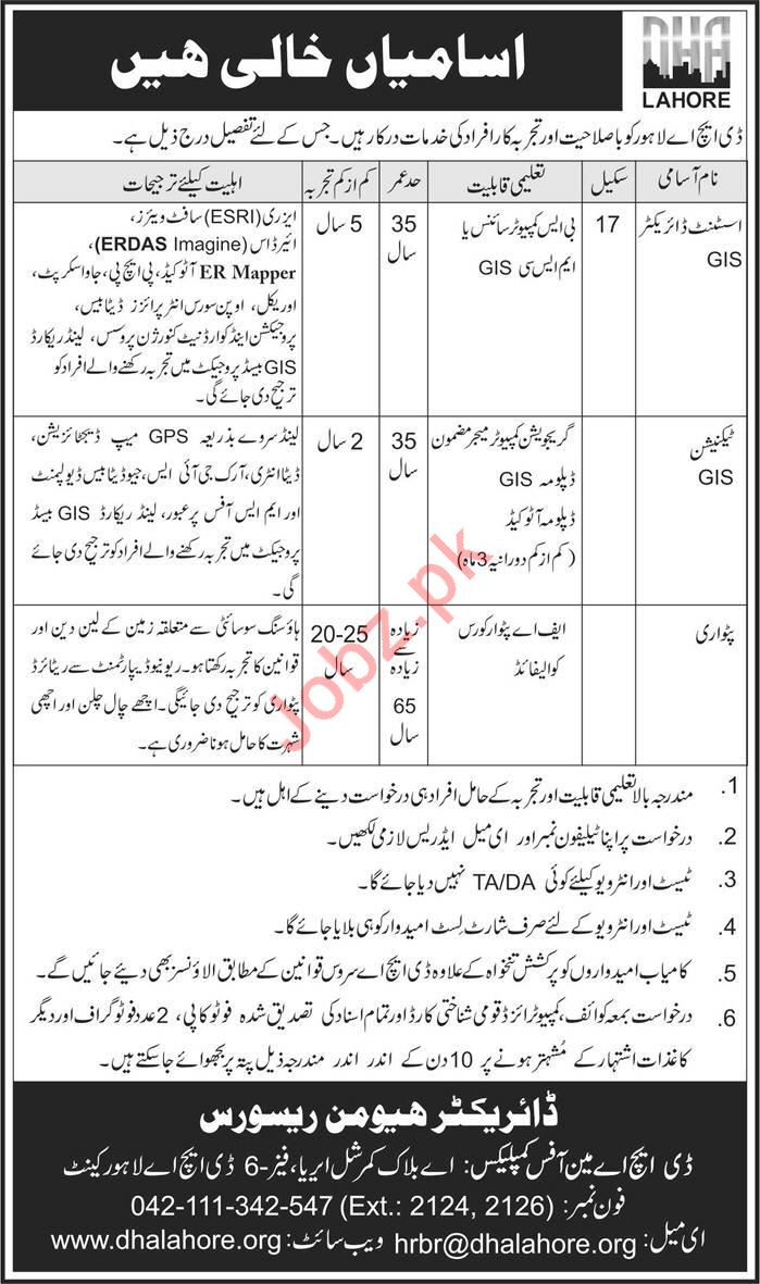 Defence Housing Authority DHA Lahore Jobs 2019