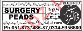 Surgery Peads Jobs 2019 in Islamabad