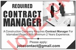 Contract Manager Jobs 2019 in Lahore