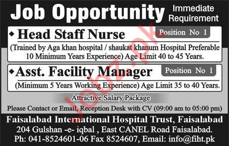 Faisalabad International Hospital Trust Jobs 2019