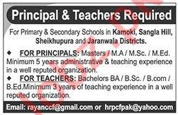 Principal & Teachers Jobs 2019