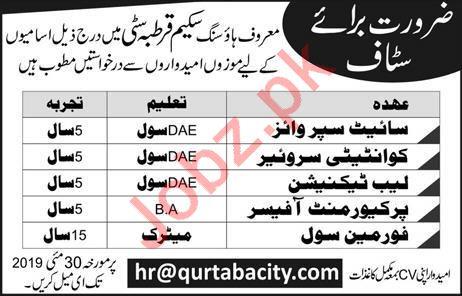 Qurtaba City Rawalpindi Jobs 2019