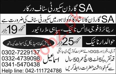 Security & Driving Jobs 2019 For Lahore