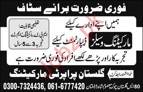 Marketing & Sales Jobs 2019 in Multan