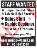 Safa Gold Mall Islamabad Jobs for Sales Staff