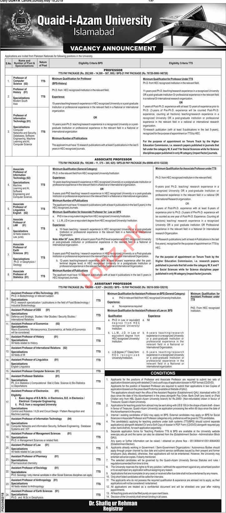 Quaid i Azam University QAU Islamabad Jobs 2019