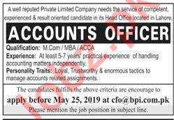 Bashir Pipe Industries BPI Lahore Jobs for Accounts Officer 2019 Job