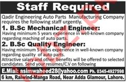 Mechanical Engineer & Quality Engineer Jobs 2019