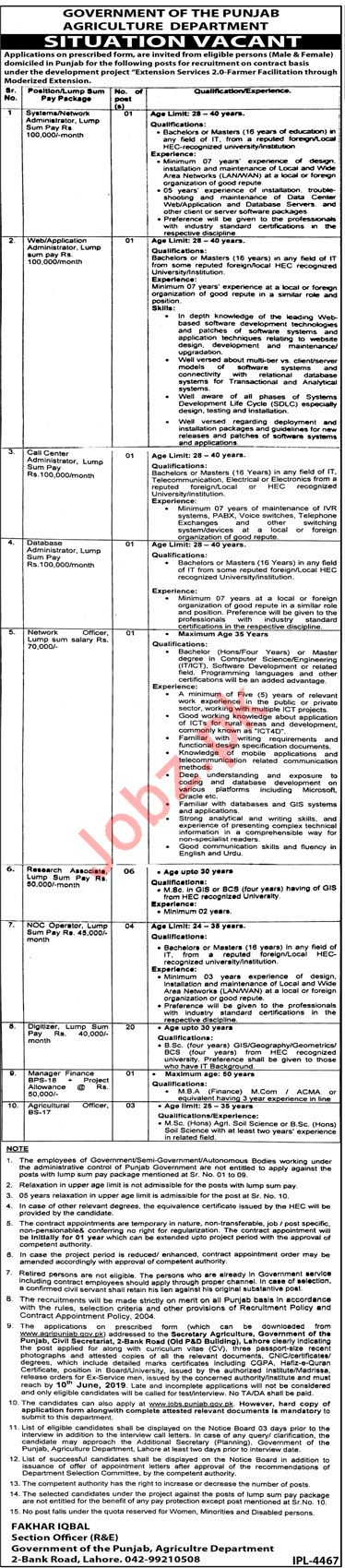 Agriculture Department Lahore Jobs for Network Administrator