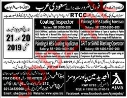 Al Rashid Trading & Contracting Company Jobs In Saudi Arabia