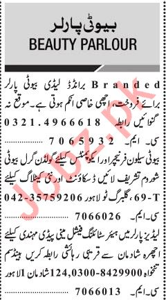 Jang Sunday Classified Ads 19th May 2019 for Beauty Parlour