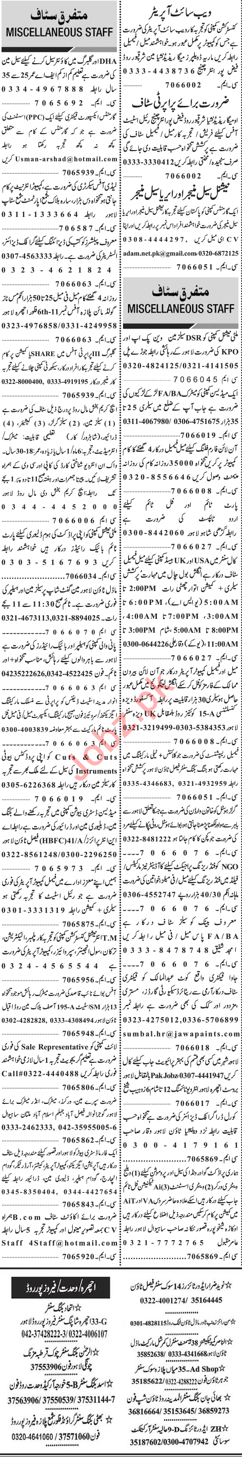 Jang Sunday Classified Ads 19th May 2019 for Miscellaneous