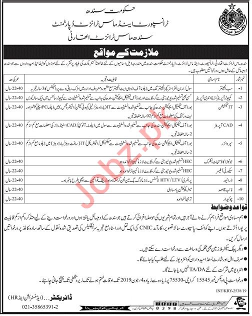 Transport & Mass Transit Department Jobs 2019 For Karachi
