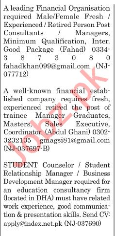 The News Sunday Classified Ads 19th May 2019 for Admin Staff