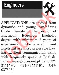 The News Sunday Classified Ads 19th May 2019 for Engineers