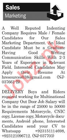 The News Sunday Classified Ads 19th May 2019 for Sales Staff