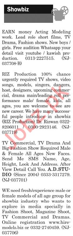 The News Sunday Classified Ads 19th May 2019 for Showbiz
