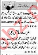 Dunya Sunday Classified Ads 19th May 2019 for Teachers