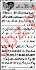 Dunya Sunday Classified Ads 19th May 2019 for Sales Staff
