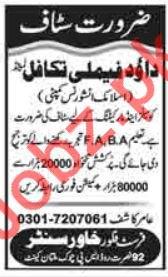 Dawood Family Takaful Ltd Jobs 2019 in Multan Cantt