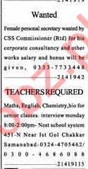 Teacher & Personal Secretary Jobs 2019