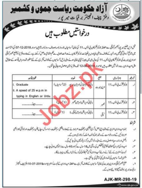 Junior Clerks Jobs 2019 in Mirpur AJK