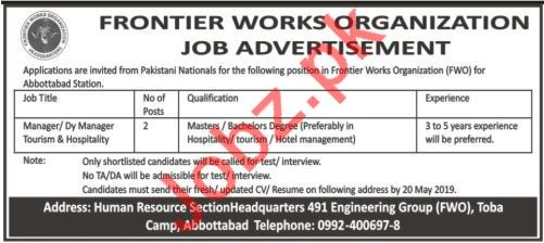 Pak Army Frontier Works Organization FWO Jobs 2019