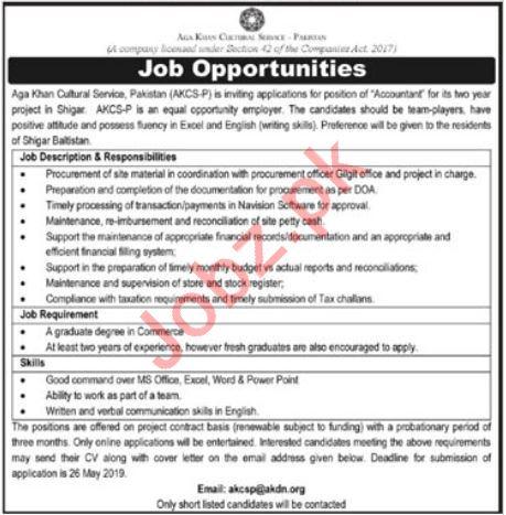 Aga Khan Cultural Service AKCS Pakistan Jobs 2019
