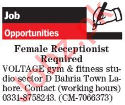 Voltage Gym & Fitness Studio Receptionist Jobs 2019