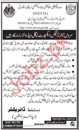 STEVTA Job 2019 For Legal Advisors in Karachi