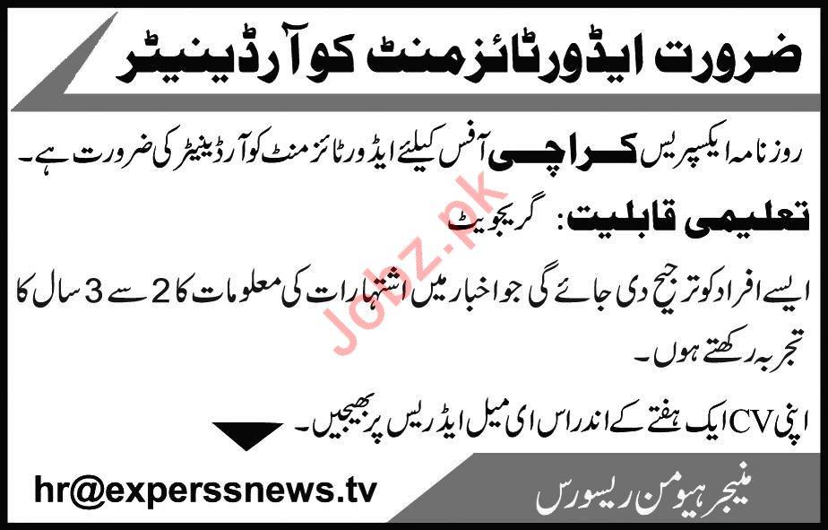 Advertisement Coordinator jobs in Daily Express