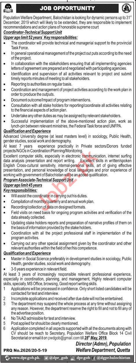 Population Welfare Department Jobs 2019 in Quetta