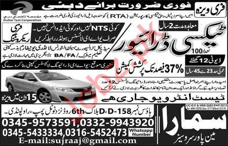 Taxi Driver Jobs in Dubai