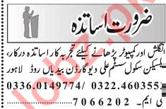 Teaching Jobs 2019 For School in Lahore