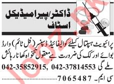 Doctor & Para Medical Staff Jobs 2019 in Lahore