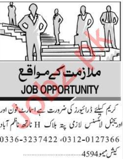 CAREEM Drivers Jobs 2019 in Karachi