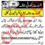 Security Job 2019 in Lahore