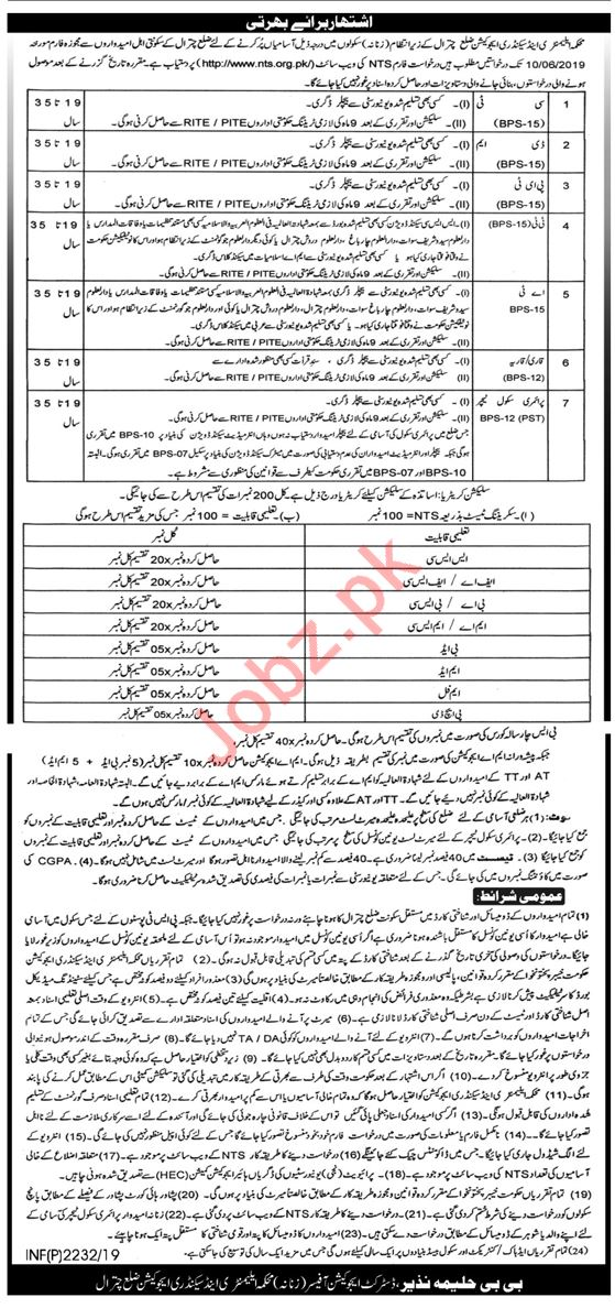 Elementary & Secondary Education Department Jobs in Chitral