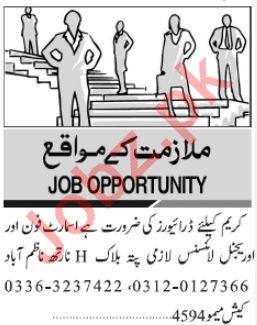 Driver Jobs Open in Karachi