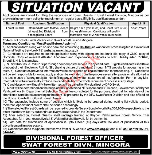 Forest Guards Jobs 2019 in Swat KPK Khyber Pakhtunkhwa