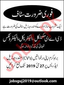 Technical Jobs 2019 in Gujranwala