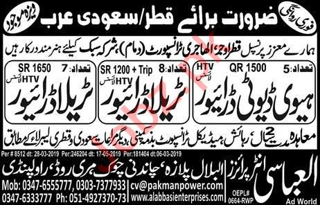 Transport Company Jobs 2019 For Driving in Qatar