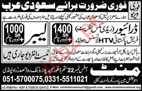 HTV Driver & Labor Jobs 2019 For Saudi Arabia