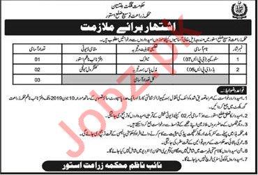 Agriculture Department Jobs 2019 in Astore Gilgit Baltistan