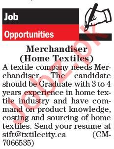 Merchandiser Jobs in Textile Company