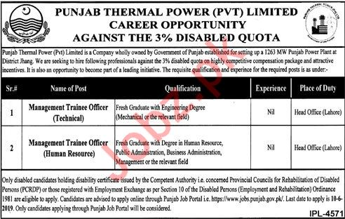 Management Trainee Officer Jobs in Punjab Thermal Power