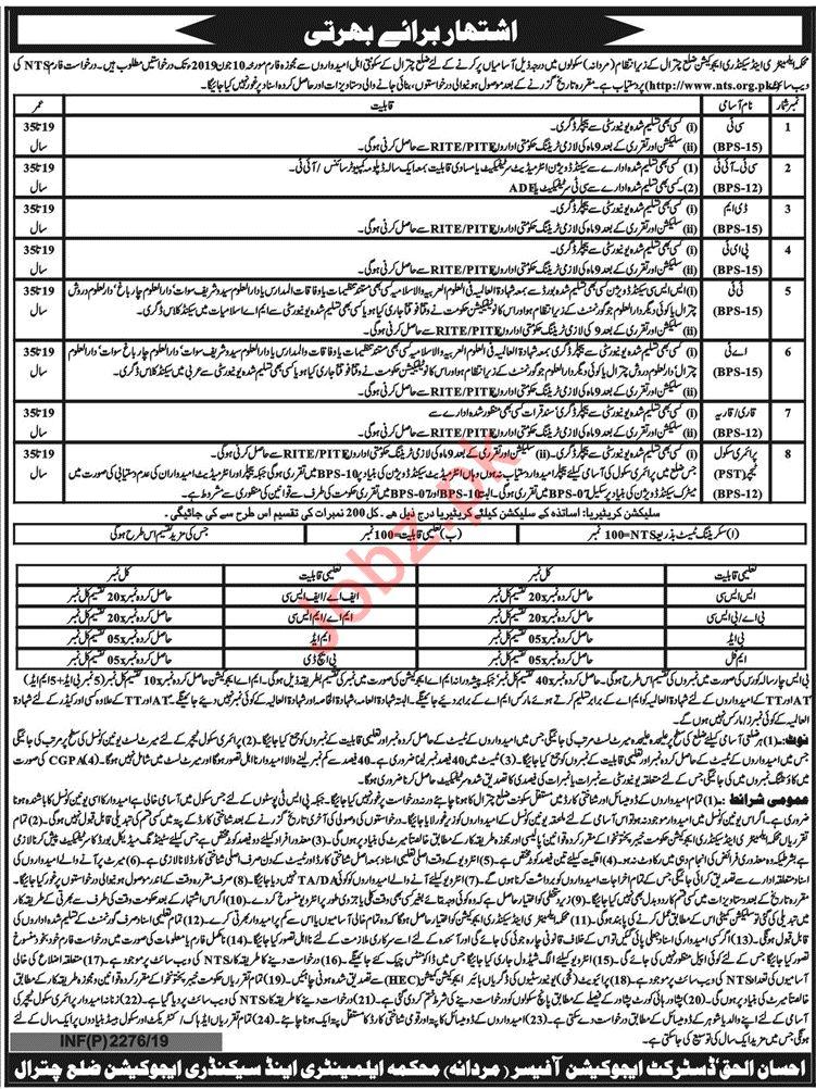 Elementary & Secondary Education Jobs in Chitral KPK via NTS